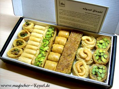 Kulinarische Geschenke aus Damaskus « Arabische Küche « Der ... | {Süßigkeiten & gebäck 30}